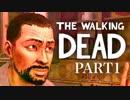 女子大生がTHE WALKING DEADを実況するよ!Part1