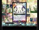 バンドリDM日記log1
