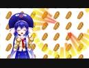 Hotto Dogu songに合わせてリズムをとるウナチャンカワイイヤッター