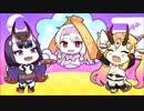 【FGO】「神秘の国のONILAND!! ~鬼の王とカムイの黄金~」次回予告【Fate ...