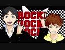 【MMDHQ!!】菅原さんと日向くんでダンスロボットダンス