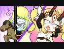 【FGO】「神秘の国のONILAND!! ~鬼の王とカムイの黄金~」次回予告2【Fat...