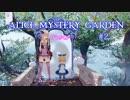 【Alice Mystery Garden】#02 荒ぶるブロックをキャッチしたい【結月ゆかり・ゆっくり】