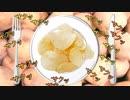 【ミク・リン・ウナ】ポテチを食べたいあなたへ【オリジナル...