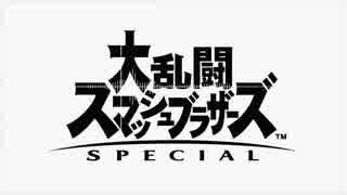 【スマブラSP BGM】失われた彩画【悪魔城