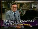 M.フリードマン 「生まれの平等」(01 of 04)