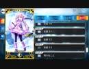 【FGO】シトナイ マイルームボイスまとめPart2【Fate/Grand Order】