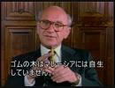 M.フリードマン 「市場の力」(02 of 04)