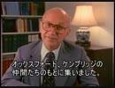 M.フリードマン 「政府コントロールの専制」(02 of 04)