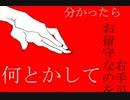 【手描き】世界で一番信長様【鍋】