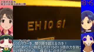 【旅m@s】アイドルと静態保存第5話Part4【天理・摂津・淡路】