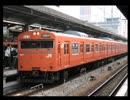 【電車でGO!Final】大阪環状線 普通 大阪→京橋→天王寺