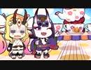 【FGO】「神秘の国のONILAND!! ~鬼の王とカムイの黄金~」次回予告3【Fate...