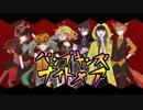 【合唱RAP】パンプキンズナイトメア【オリジナルMV】
