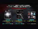 刀剣男士 team幕末 with巴形薙刀 5thアルバム「ミュージカル『刀剣乱舞』 ~結びの...
