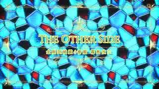 霧島さんでThe Other Side【1080p】