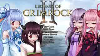 【Legend of Grimrock II】ボイロ少女漂流