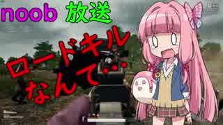 【PUBG】noob放送 №24