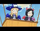 キラッとプリ☆チャン 第30話「おジャマハロウィンやってみた!」