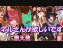 【SOA】HALLOWEEN 開幕ガチャ!!