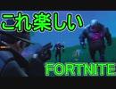 【日刊】初心者だと思ってる人のフォートナイト実況プレイPart125【Switch版Fortni...