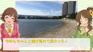 未央のSunday Good Night☆ #03
