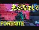 【日刊】初心者だと思ってる人のフォートナイト実況プレイPart126【Switch版Fortni...