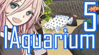 【Megaquarium】いあくありうむ5
