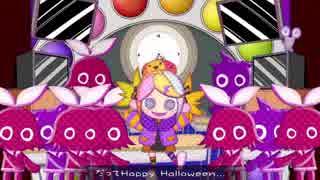 Happy Halloween 歌ってみた 【こめてっと×けったろ】