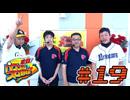 激闘!パワフルスロ野球#19