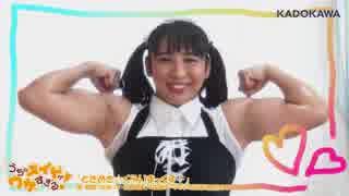 ホモと見るTVアニメ「うちのメイドがウザすぎる!」EDテーマMV.mp4