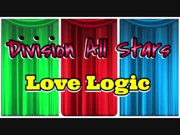 【ヒプマイ】Love Logic 踊ってみた 【コスプレ】