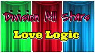 【ヒプマイ】Love Logic 踊ってみた 【コ