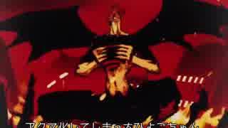 I'm power! Buttercorn BAKUTAN!