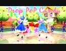 [東方MMD] チルノ&大ちゃんの Drop Pop Candy