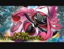 【ポケモンUSM】ジュカイン好きな龍驤のシングルレート修行 その43【ゆっくり実況】
