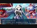 【実況】今更ながらFate/Grand Orderを初プレイする!オニランド4