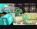 【日刊Minecraft】最強の抜刀VS最凶の匠は誰か!?絶望的センス4人衆がカオス実況!#46【抜刀剣MOD&匠craft】