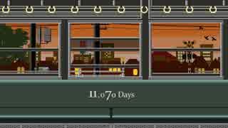 11,070 Days - Logo,Momose,ysn,E.I.O,4M,