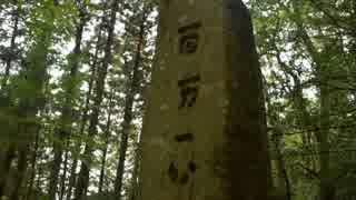 【ゆっくり】徒歩で日本一周part423【安芸