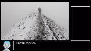 【ゆっくり】ポケモンGO 浅間山攻略RTA 2: