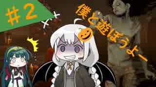 【DbD】♯2ハロウィンあかりと戯れる【VOIC