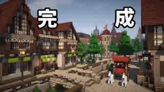 【Minecraft】ゆっくり街を広げていくよ part42-3
