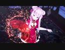 【MMD】田中ヒメが「響喜乱舞」するようです。【バーチャルYo...