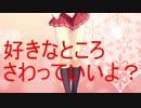 プレゼン姉妹 第5回「ワンブロ」 ※微エロ注意