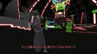 【VOICEROID実況】 茜のVR冒険!Part1 【B