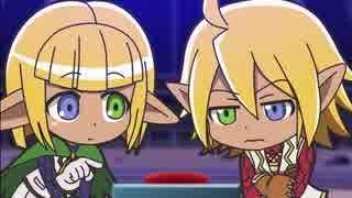 新作TVアニメ『異世界かるてっと』 第一回