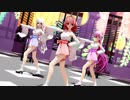 【MMD】らぶ式Yuki・Rouge・Lukaで『極楽浄土』1080p