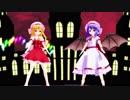 [東方MMD]レミリア×フランドール「Happy Halloween」1080p