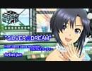 [MAD]SILVER☆DREAM-FromDDRFFP-(真ソロ)【NoNoWire18&十月二八日は真日】